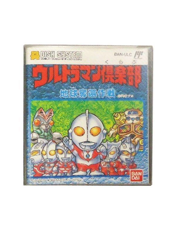 Ultraman Club: Chikyū Dakkan Sakusen