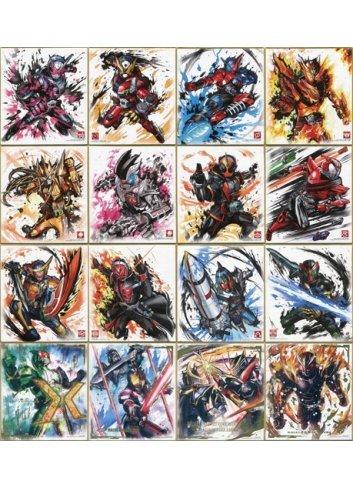 Kamen Rider Shikishi ART 1 - Fullset - Bandai