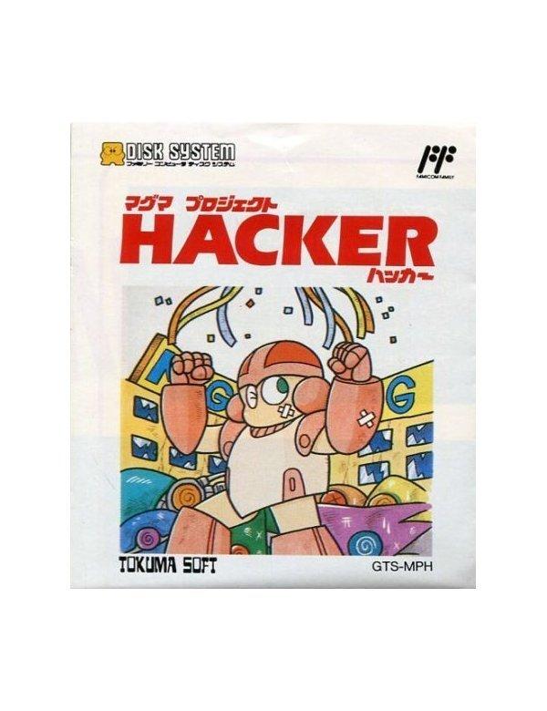 Magma Project: Hacker