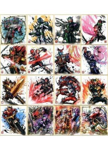 Kamen Rider Shikishi ART 2 - Fullset - Bandai