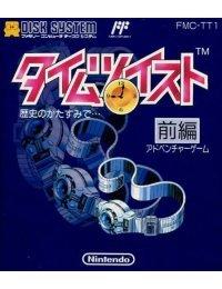 Time Twist: Rekishi no Katasumi de... (first part)