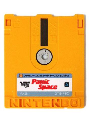 Famimaga Disk Vol. 2 - Panic Space (Loose)