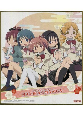 Madoga Magika Shikishi ART 3 - 07 - Bandai