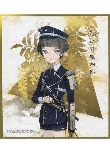 Touken Ranbu Online Shikishi ART 2 - 09 - Bandai
