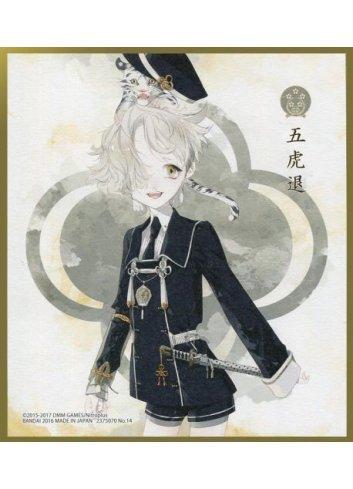 Touken Ranbu Online Shikishi ART 2 - 14 - Bandai