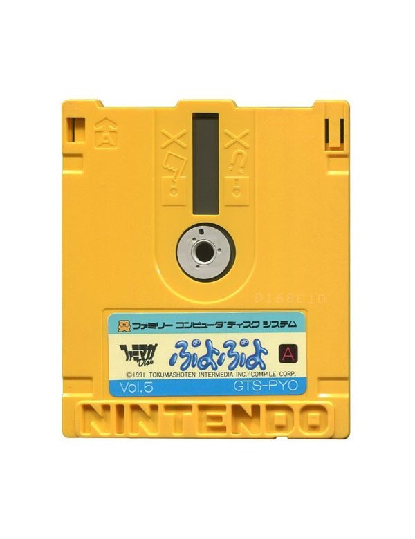 Famimaga Disk Vol. 5 - Puyo Puyo (Loose)