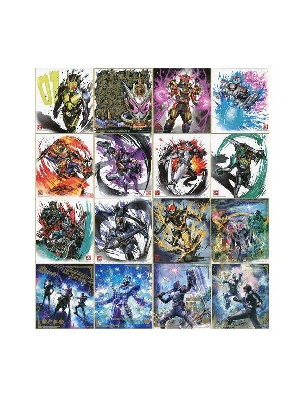 Kamen Rider Shikishi ART 4 - Fullset - Bandai