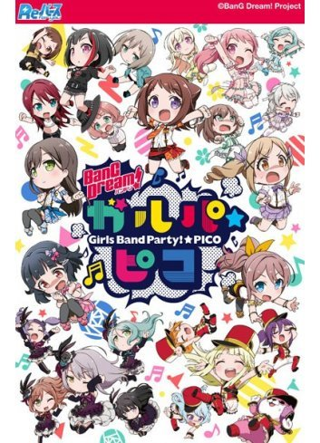 Rebirth for you Trial Starter Deck BanG Dream! Girls Band Party!*Pico (set of 50 cards) - Bushiroad