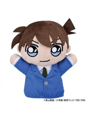 Puppet Plush Kudo Shinichi - Sega