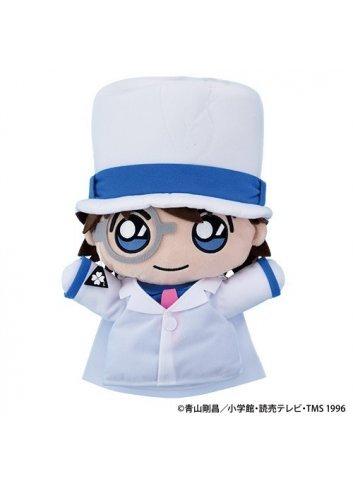 Puppet Plush Kaito Kid - Sega