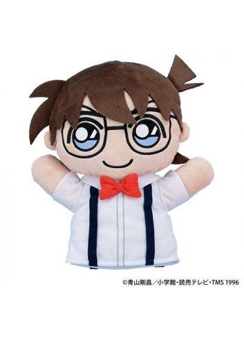 Puppet Plush Edogawa Conan (Suspenders Ver.) - Sega