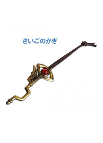 Metalic Items Gallery Final Key - Square Enix