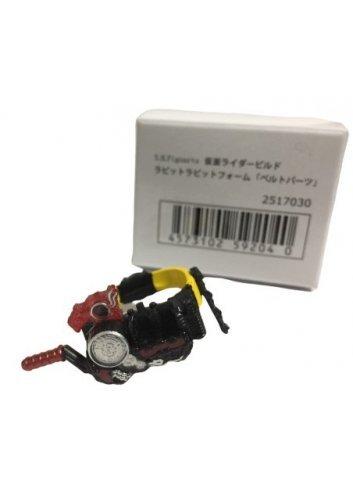 S.H.Figuarts Belt Parts for Kamen Rider Build Rabbit Rabbit Form