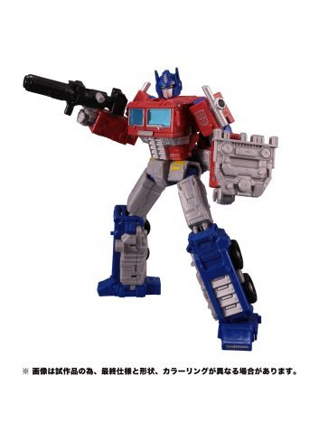 Earth Rise ER-02 Optimus Prime with Trailer - Takara Tomy