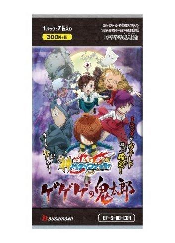 Shin Buddyfight Ultimate Booster Cross Vol.4 - GeGeGe no Kitaro