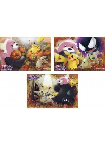 Set of 3 Clear Card Bakeru! PikaPika Ghost Party! (Pokémon