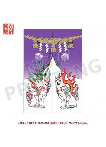 Noren (Okami Special Collection)