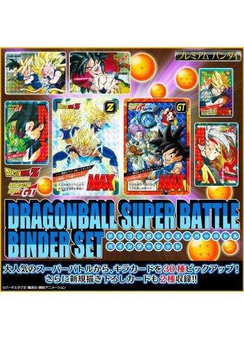 Carddass Dragon Ball Super Battle Binder set (30 cards set)