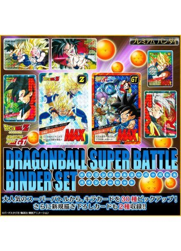 Carddass Dragon Ball Super Battle Binder set (30 cartes set)