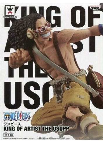 King of Artist The Usopp - Banpresto