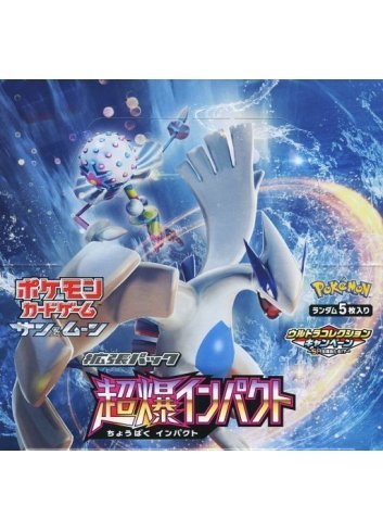Pokémon Card Game Sun & Moon - Expansion Pack: Choubaku Impact