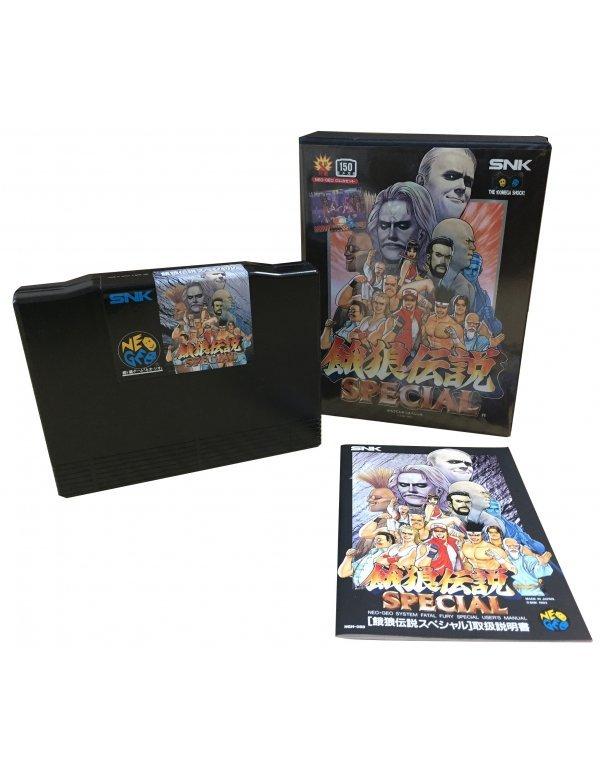 Garou Densetsu Special (Neo Geo AES)