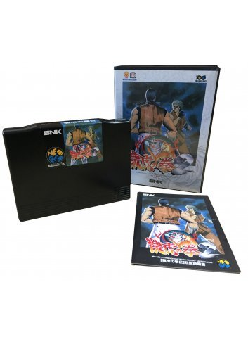 Ryuuko no Ken 2 (Neo Geo AES)