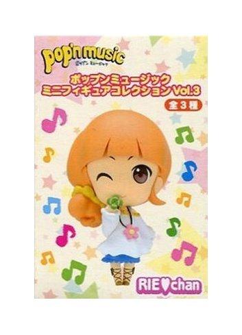 pop'n music - Pugyutto Vol.3 - RIE-chan - Eikoh