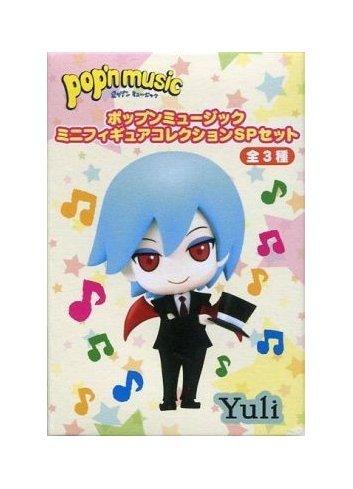 pop'n music - Pugyutto Vol.SP - Yuli - Eikoh