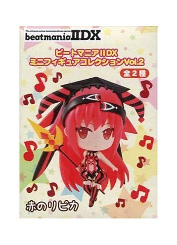 beatmania IIDX - Pugyutto Vol.2 - Aka no Ripica (Plan 8) - Eikoh