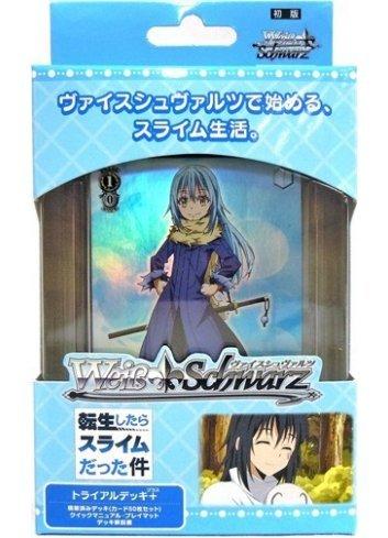 Weiss Schwarz Trial Deck + Tensura (Deck 50 cards)