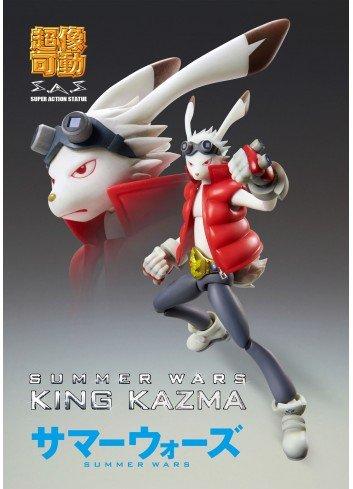 S.A.S. King Kazma