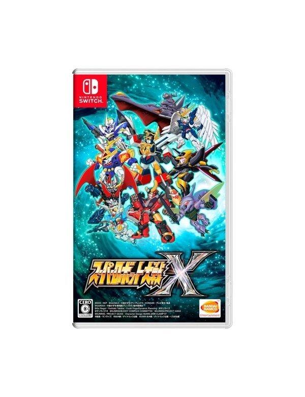 Super Robot Taisen X (Nintendo Switch)
