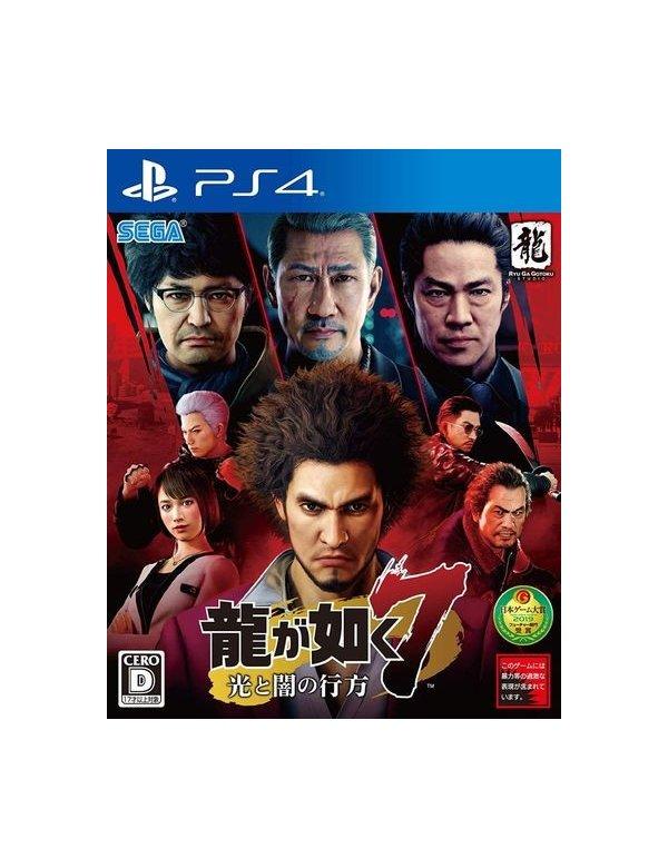 Ryu ga Gotoku 7 Hikari to Yami no Yukue (PS4)