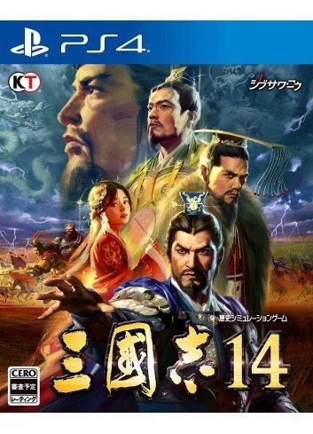Sangokushi 14 (Romance of the Three Kingdoms XIV) (PS4) - Koei Tecmo