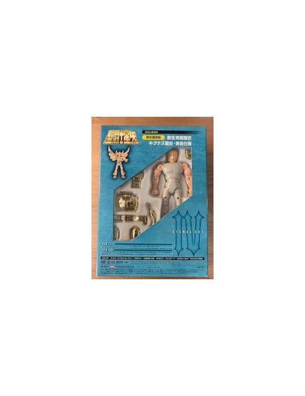 Saint Cloth Series - Cygnus Cloth (Initial Bronze Cloth) -Gold