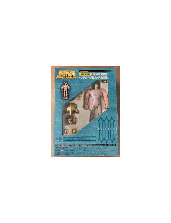 Saint Cloth Series - Andromeda Cloth (Initial Bronze Cloth)