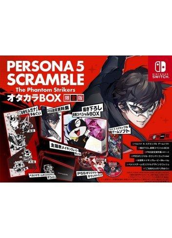Persona 5 Scramble The Phantom Strikers (Otakara Box) (Nintendo Switch) - Atlus