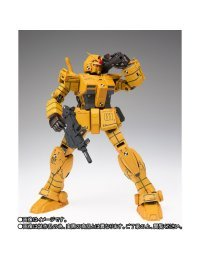 G.F.F.M.C. RX-78-01[N] Gundam Local Type (Rollout Color)