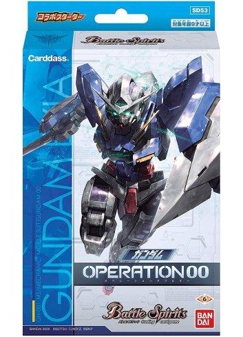 Battle Spirits Collabo Starter Gundam Operation 00