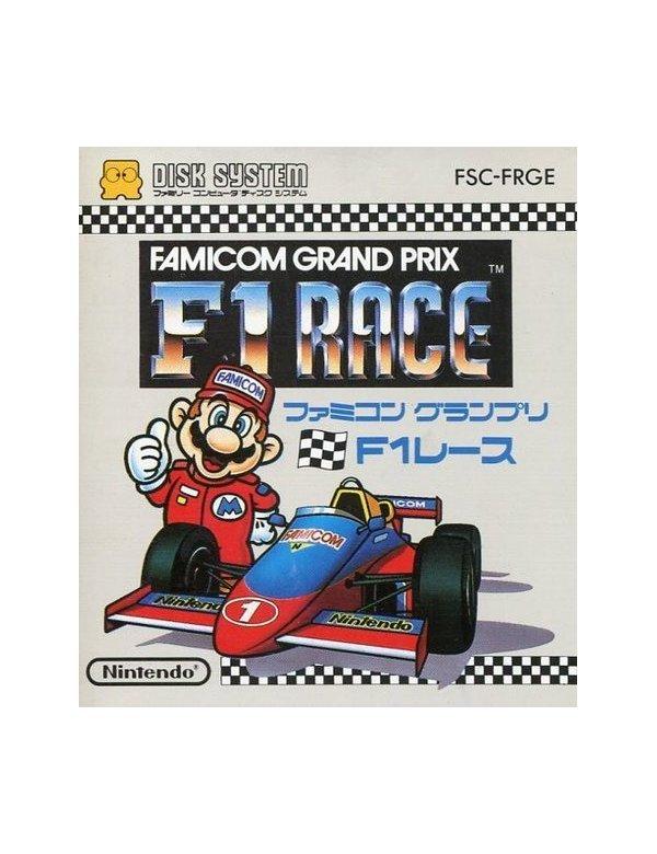 Famicom Grand Prix: F-1 Race