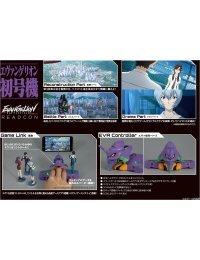 Evangelion Battlefields Gaming Figure Season 1 (Set of 3 Pilots