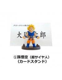 Dragon Ball Z Desktop Tool Collection Vol.2 (7 figures set)