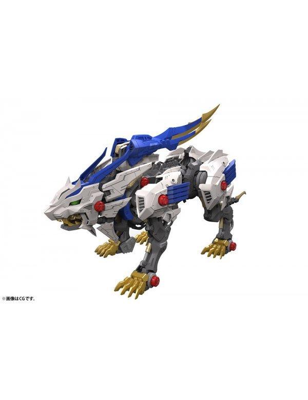 Zoid HMM Wild Liger - Kotobukiya