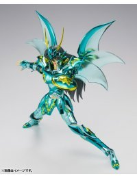 Saint Cloth Myth - Dragon Shiryu (God Cloth) -10th Anniversary