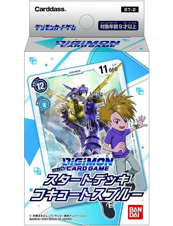 Digimon Card Game Starter Deck Cocytus Blue (Deck 53 cards)