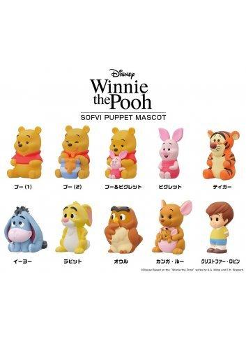 Winnie the Pooh Soft Vinyl Puppet Mascot (set of 10 figures) - Ensky
