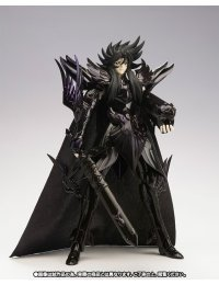 Saint Cloth Myth - God of the Underworld Hades -Original Color