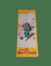 Card Captor Sakura - Tomoyo no Video Daisakusen (Limited Box)