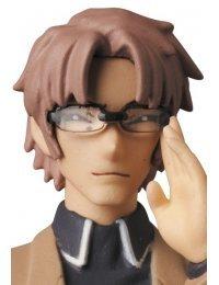 UDF Okiya Subaru (Detective Conan Series 3) - Medicom Toy
